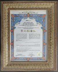 صنایع هدفمند ماشین ایران نمایشگاه سال 92